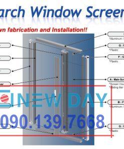 Cửa lưới chống muỗi Seiki Monarch Window Screen
